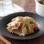 糖質オフな「作り置き」で太りグセを解消! 「豚肉と白菜のうま煮」のレシピ
