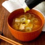 3つの材料でできる「水だし」の作り方とオリーブオイルちょい足し味噌汁のレシピ