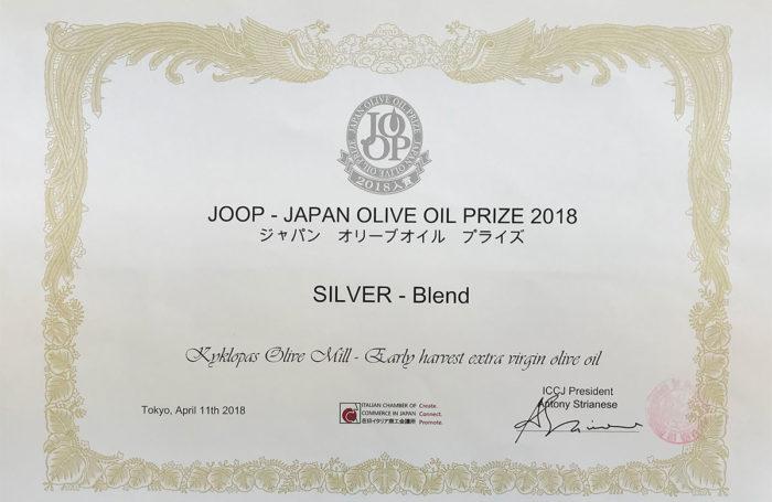 オリーブオイルコンクールで Silver Prize(銀賞)を受賞!