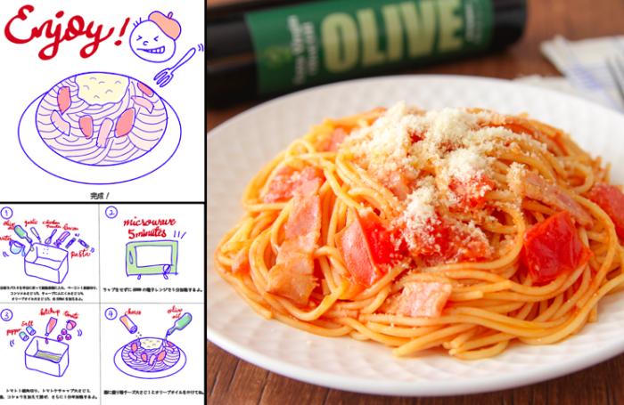 トマト缶いらず! レンジで簡単トマトパスタ